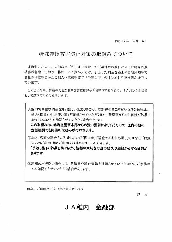 img-407110939_pdf
